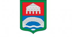 EA_logo ayuntamiento